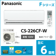 Panasonic CS-226CF