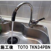 TKN34PBN