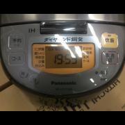 noi-com-dien-panasonic-sr-vfc1060-cao-tan-ih-a10568-610×590