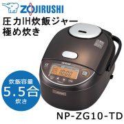 nồi cơm điện Zojirushi NP-ZG10-TD